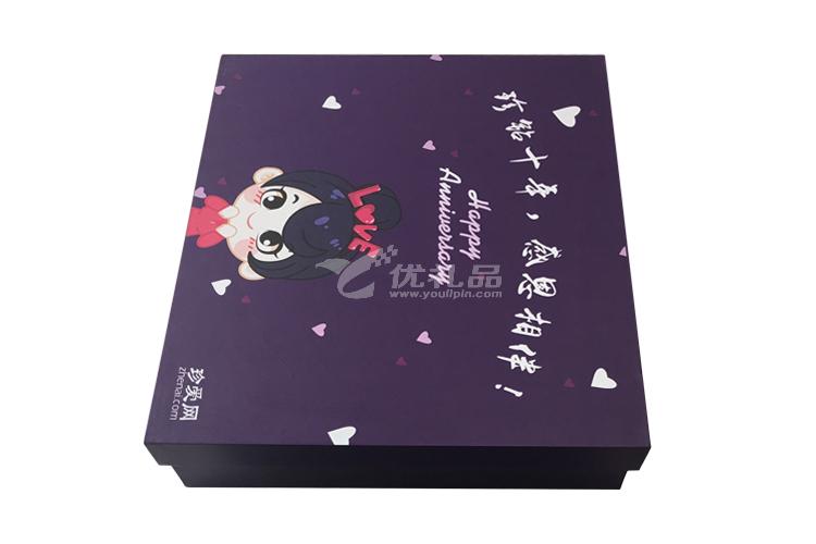 包裝盒_2