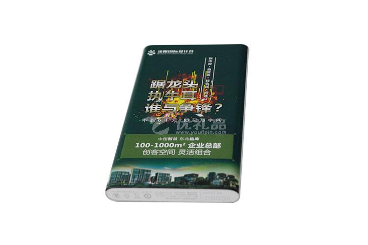 小米移動電源5000mah手機充電寶定制_2