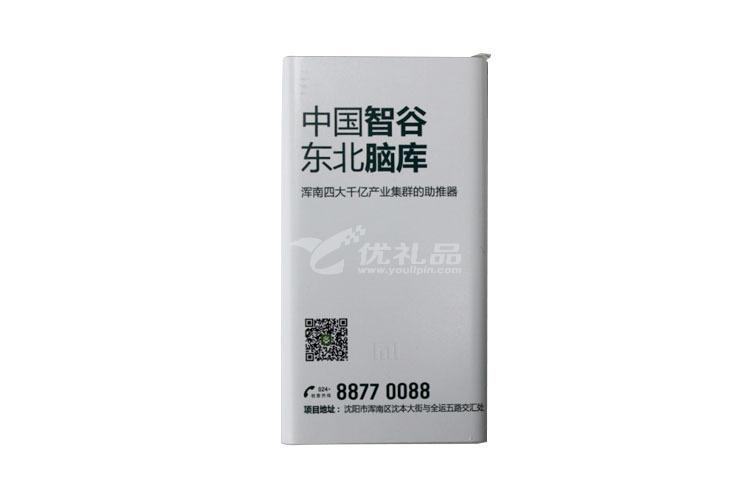 小米移動電源5000mah手機充電寶定制_3