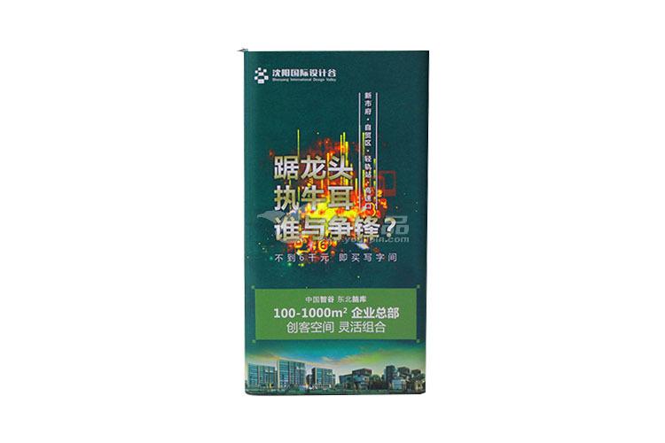 小米移動電源5000mah手機充電寶定制_4