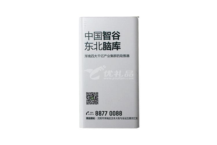 小米移動電源5000mah手機充電寶定制_5