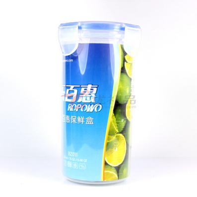 水杯(帶嘴)450ML