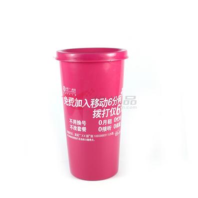 圆形PP塑料广告杯 400ml