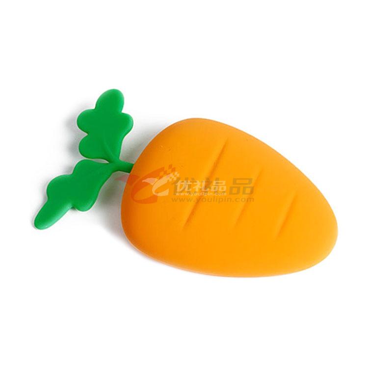 胡蘿卜鑰匙包