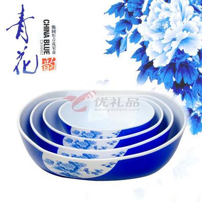 橢圓形青花果盤