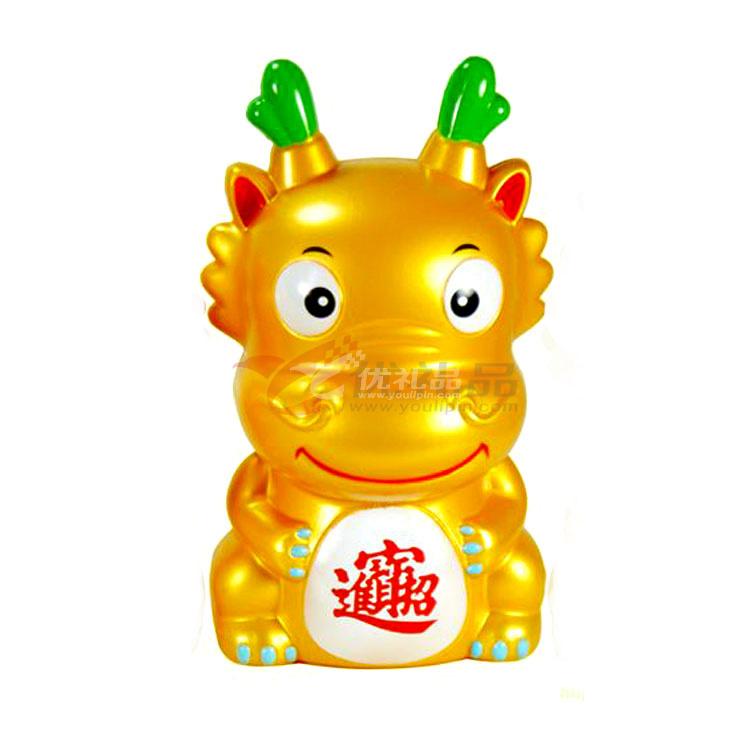 4819   大号招财金龙储钱罐