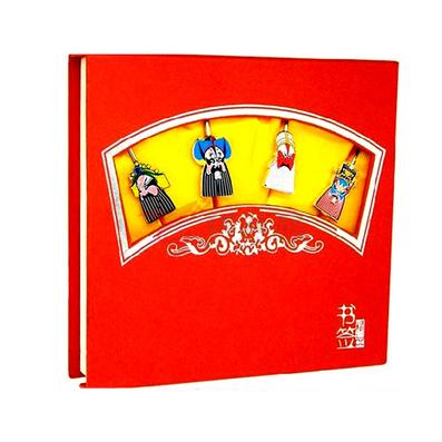 京劇人物胡須臉譜書簽套裝 創意禮品