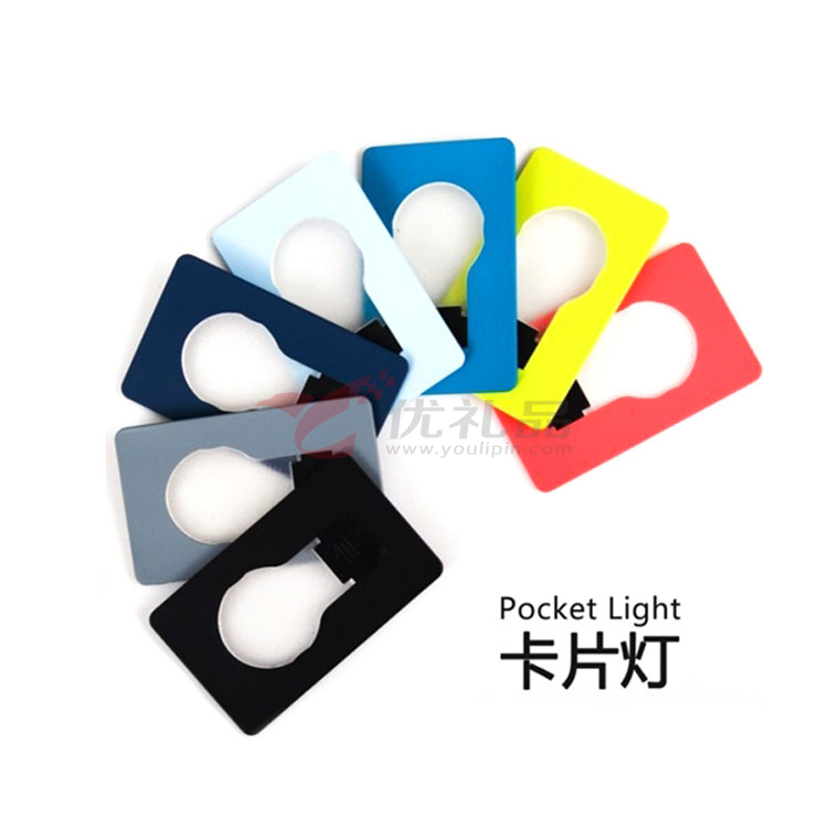 Doulex創意LED卡片燈