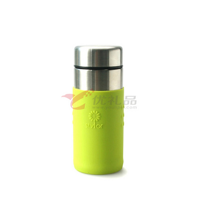 Stylor/法國花色 硅膠制品 領袖保溫杯 便攜隨行水杯