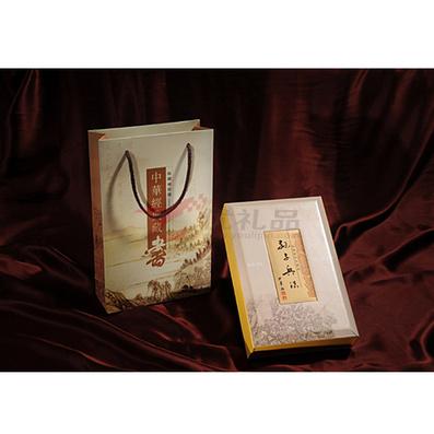 《孫子兵法》絲綢袖珍珍藏冊
