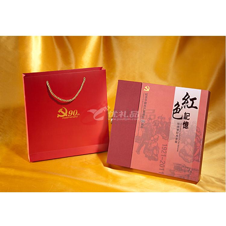 《盛世中華》絲綢錢幣冊