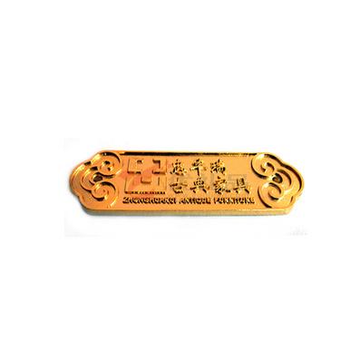 家具牌徽章(歐美環保料)