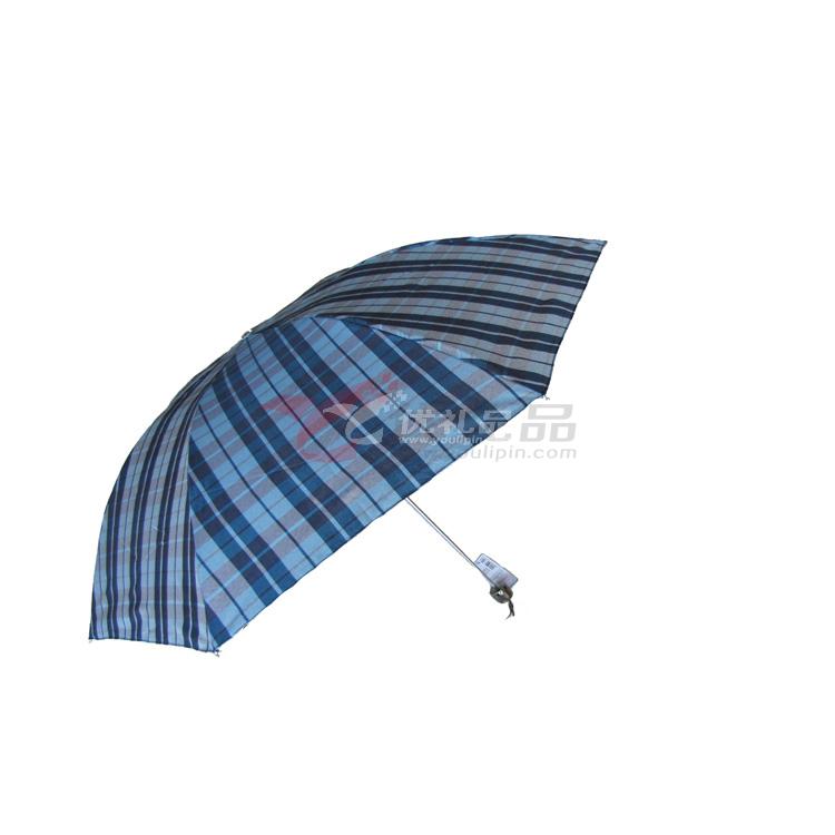 彩皮色織格三折超輕傘