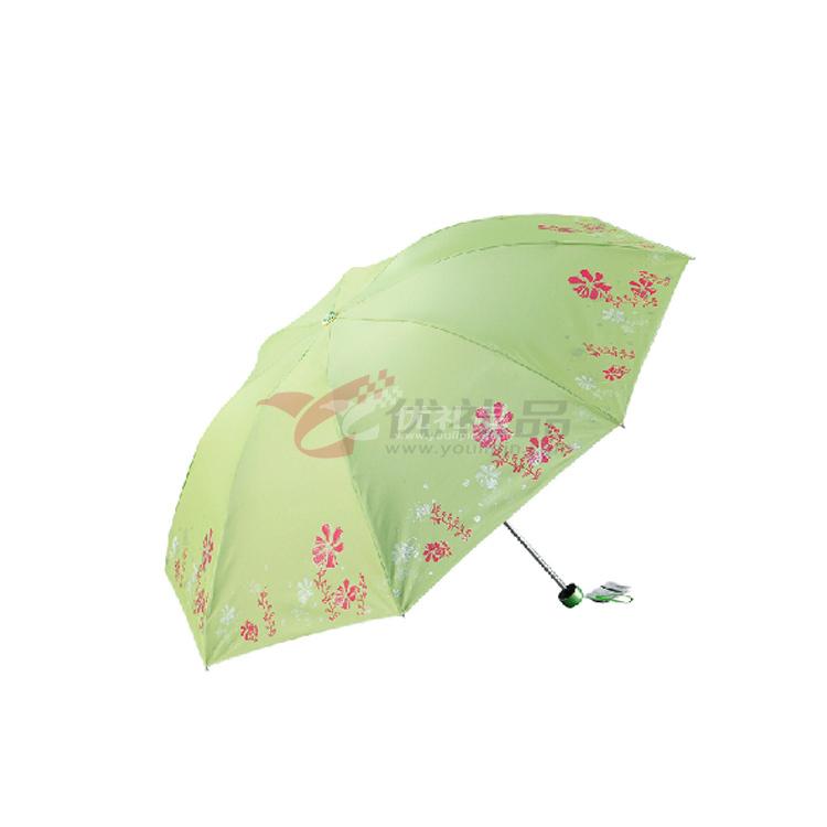 高密聚酯銀膠三折鋼傘