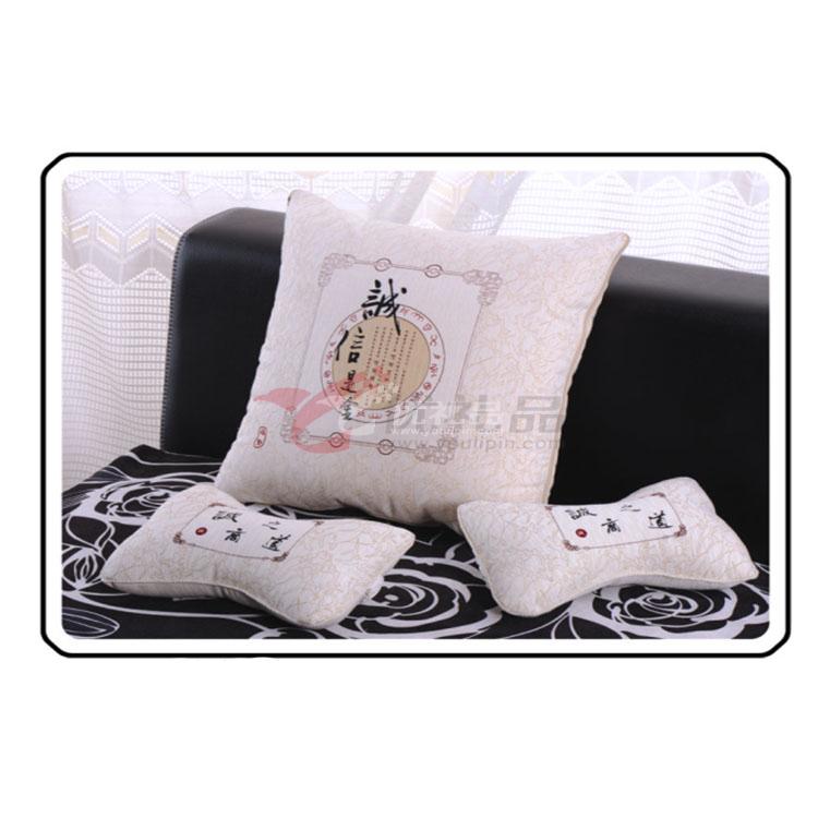 韓式抱枕被套裝