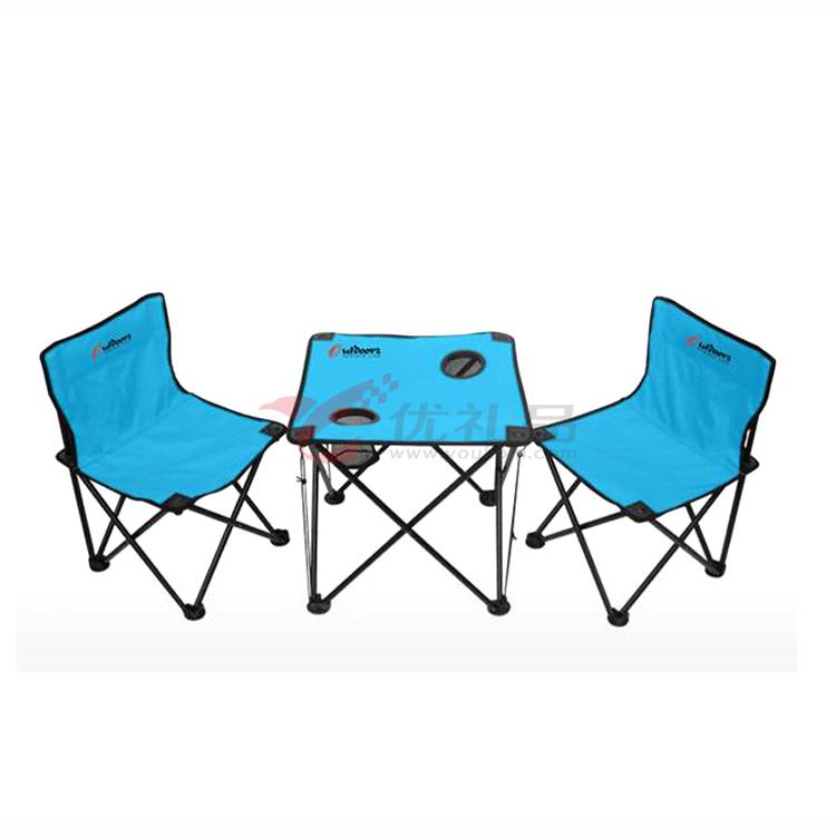 OUTDOORZ歐德仕中號戶外野營旅行套裝沙灘椅