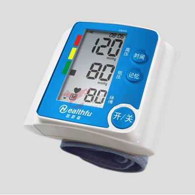 哈斯福腕式全自動語音電子血壓計