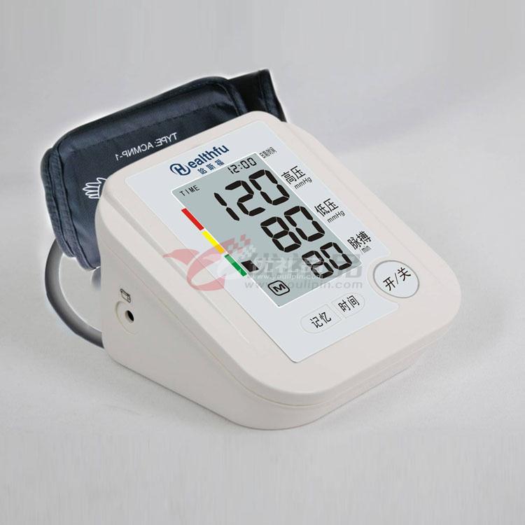 哈斯福臂式全自動語音電子血壓計