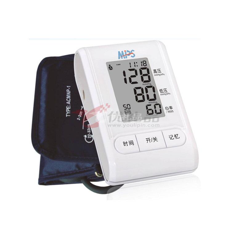 美普斯小巧臂式全自动电子血压计