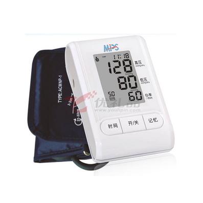 美普斯小巧臂式全自動電子血壓計