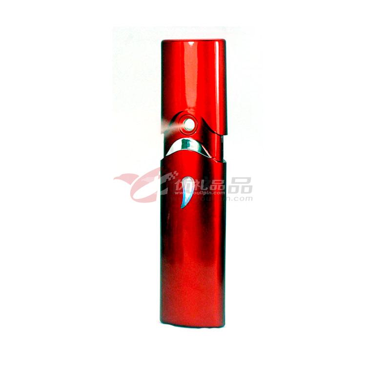 便携喷雾美容仪