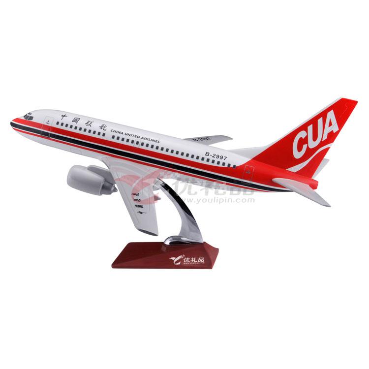 1:85波音737仿真树脂模型/飞机模型