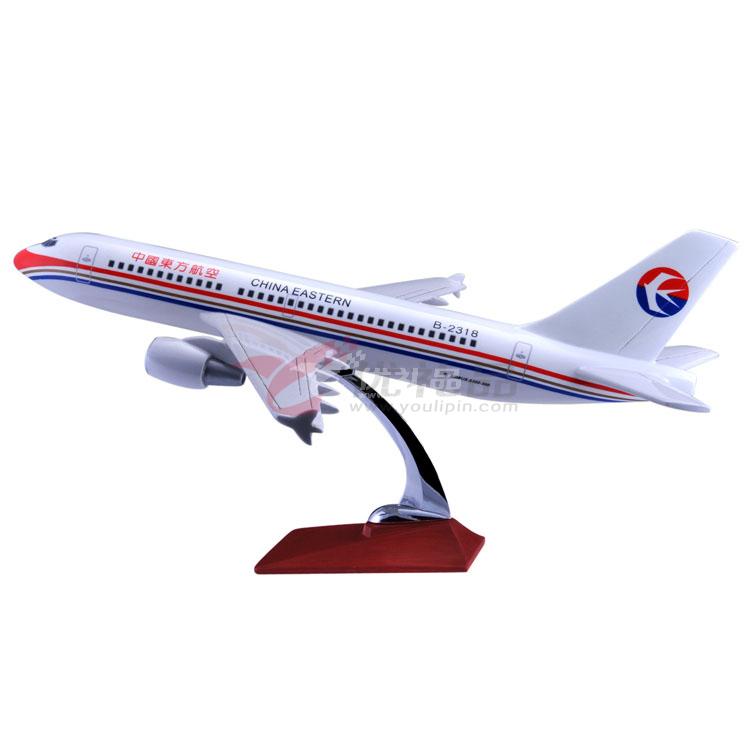 1:115空客A300仿真樹脂模型/飛機模型