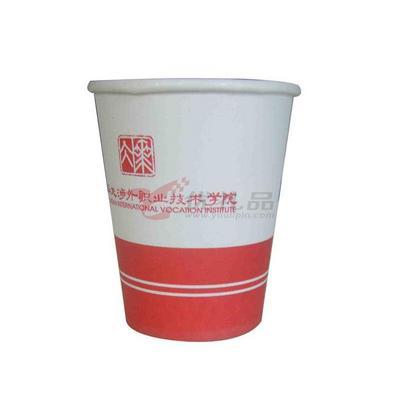 9盎司一次性紙杯定做(300g)