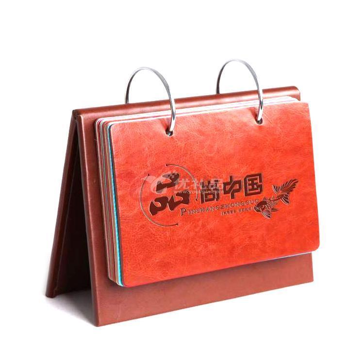 變色皮臺歷 品尚中國