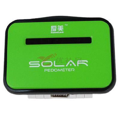 太陽能計步器