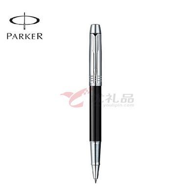 派克筆PARKER/IM純黑麗雅格子紋寶珠筆