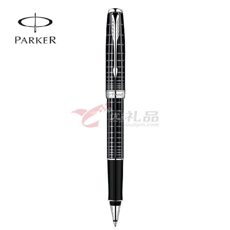 派克筆PARKER/卓爾純黑麗雅格子紋白夾寶珠筆