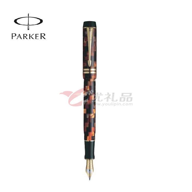 派克笔PARKER/世纪琥珀棋盘格标准装墨水笔