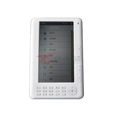 優可視電子書 7寸 白色 EB7710(4G)