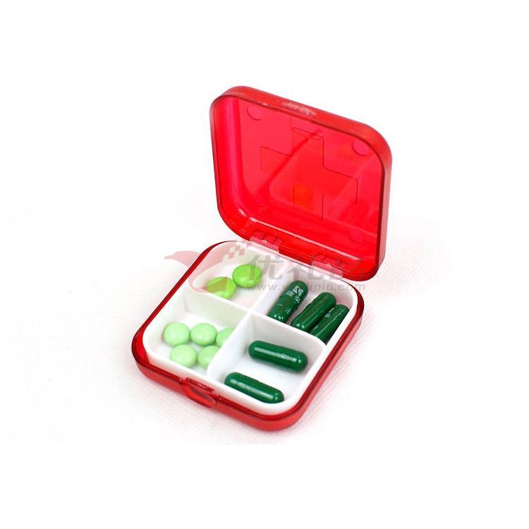 十字四格藥盒