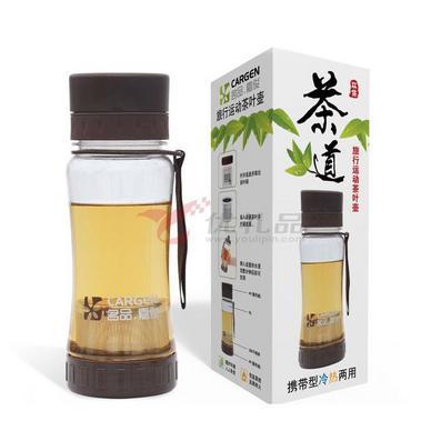 450ml旅行运动茶叶壶