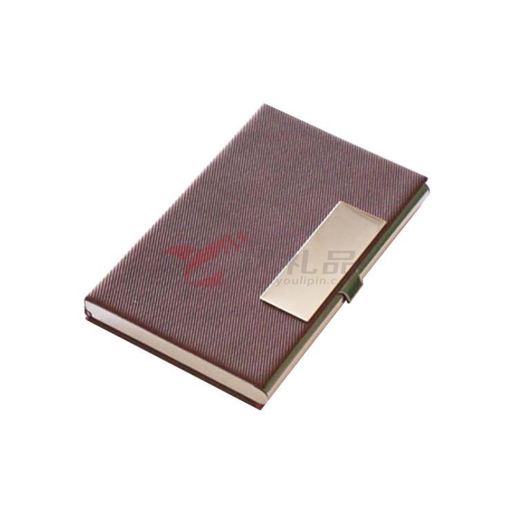 PU名片盒(方形)名片夾名片包定制