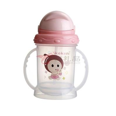 280ml兒童水壺