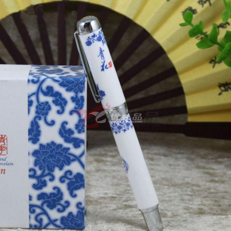 青花瓷陶瓷簽字筆定制