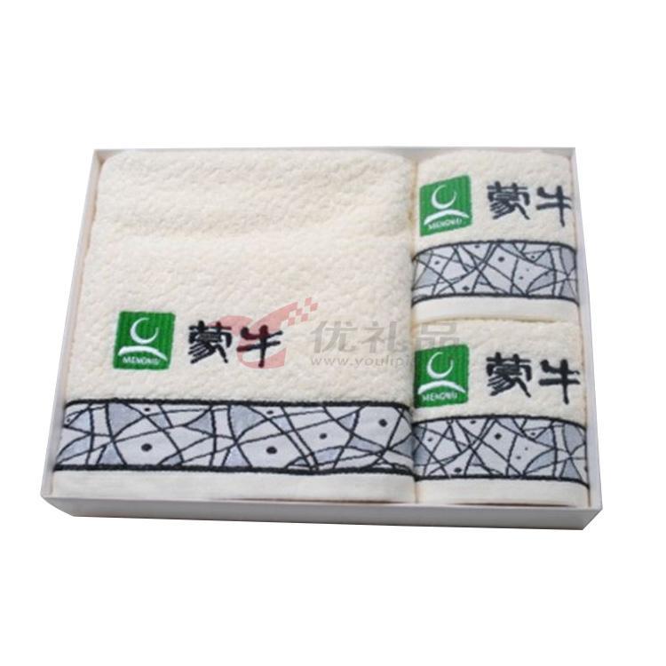 全棉毛巾浴巾3件套