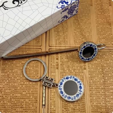 青花瓷圓鏡片式|鑰匙扣+書簽|套裝小禮品