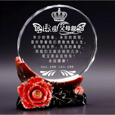 瓷牡丹花座獎杯