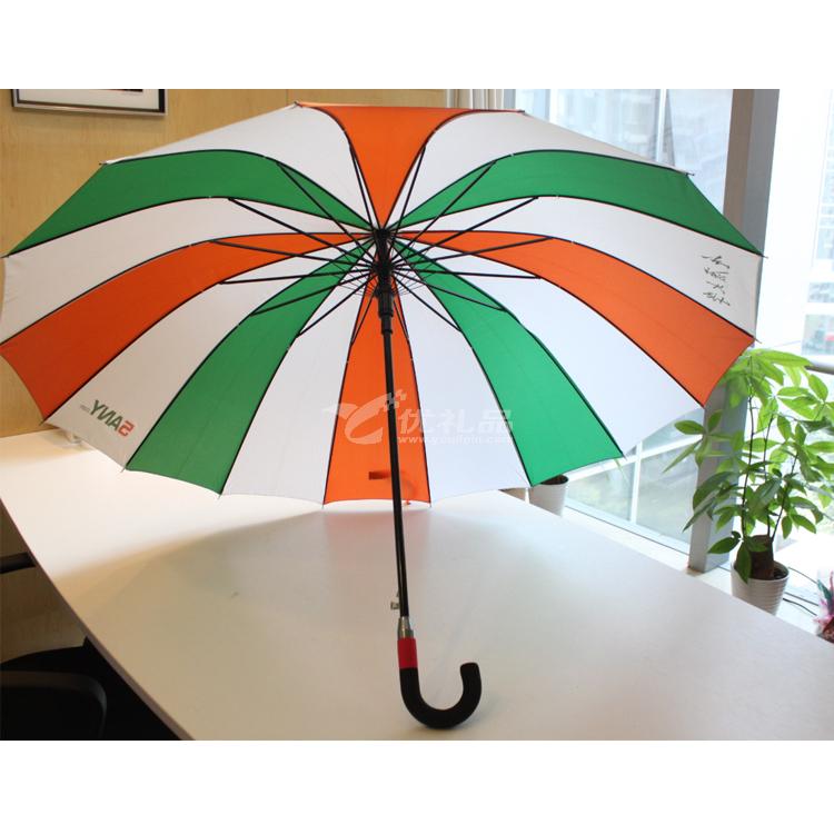 70公分16K防水套傘