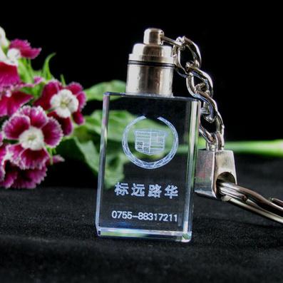 长方形水晶钥匙扣