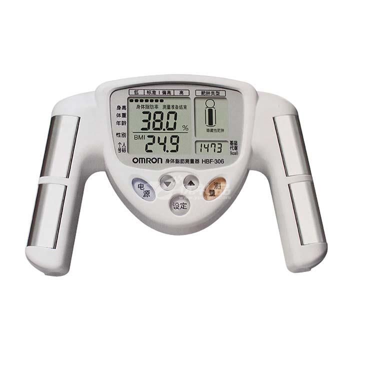 歐姆龍 身體脂肪測量儀器 HBF-306型定制