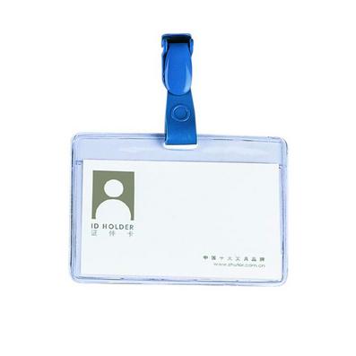 軟質PVC證件卡豎式/橫式