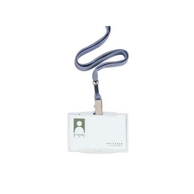 吊繩式ABS證件卡