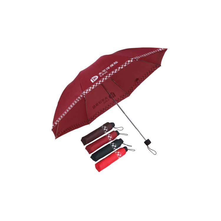三折晴雨傘 太陽傘定制