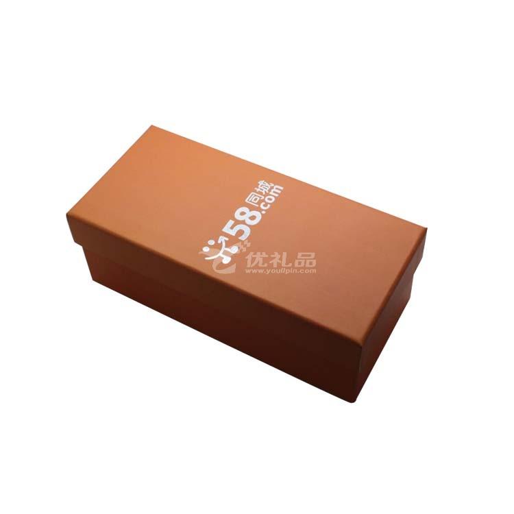 高档保温壶包装盒精品纸盒定制定制