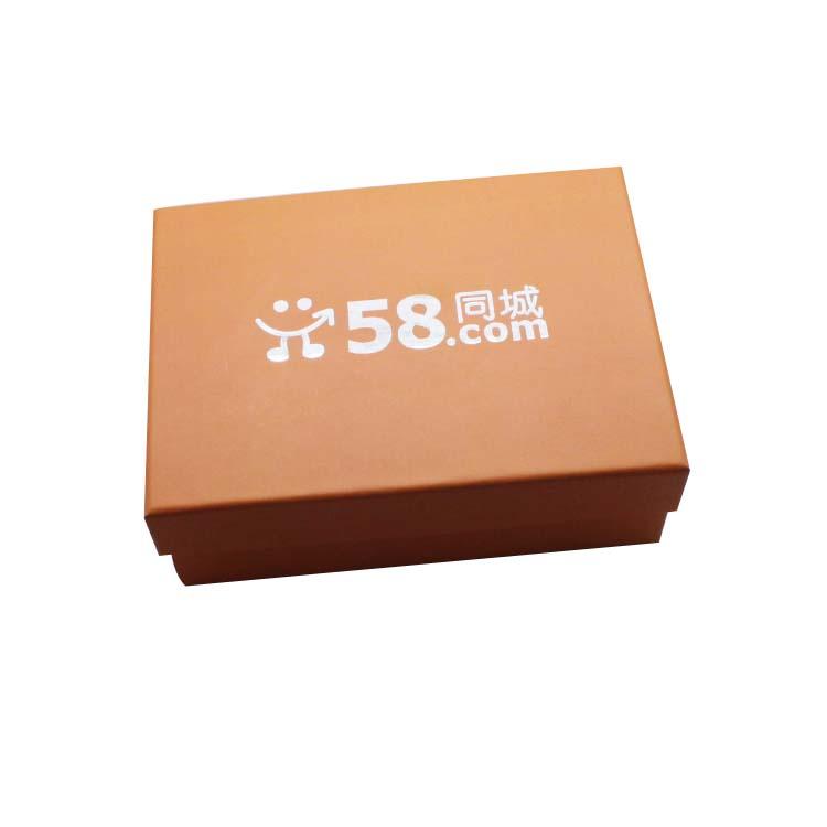 精品纸盒/鼠标盒包装定制
